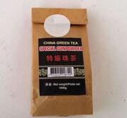 China Green Tea Gunpowder